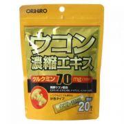 Bột nghệ giải rượu ukon Nhật Bản 20 gói 70mg