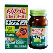 Thuốc đặc trị viêm xoang kobayashi chikunain 112 viên nhật b...