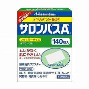 Miếng dán giảm đau Salonpas Hisamitsu hộp 140 miếng Nhật Bản