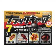 Thuốc diệt gián của Nhật 12 viên chuyên dụng, hiệu quả