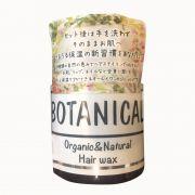 Sáp vuốt tóc thực vật Botanical Organic & Natural 47g