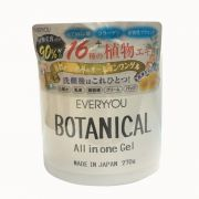 Gel dưỡng ẩm da Botanical Everyyou All In One Gel hủ 270g
