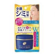 Kem dưỡng da Meishoku Whitening Essence Cream Nhật Bản