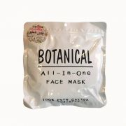 Mặt nạ dưỡng da Botanical All In One Face Mask bịch 30 miếng
