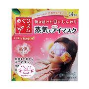 Mặt nạ ngủ chống thâm mắt Kao của Nhật Bản