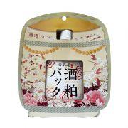 Mặt nạ bã rượu Sake Kasu Face Pack ủ trắng da của Nhật Bản