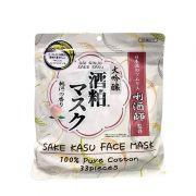 Mặt nạ Sake Kasu Face Mask 33 miếng của Nhật dưỡng trắng da