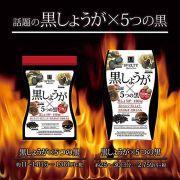 Thuốc giảm cân Svelty Quality Diet 150 viên của Nhật Bản hiệu quả