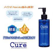 Dầu tẩy trang Cure Extra Oil Cleansing 200ml nội địa Nhật
