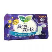 Băng vệ sinh ban đêm Laurier Nhật Bản 10 miếng