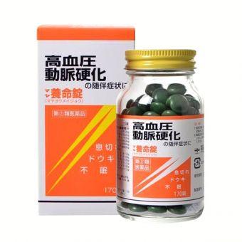 Viên uống Maya Yomeijyo 170 viên Nhật - chống xơ vữa động mạch