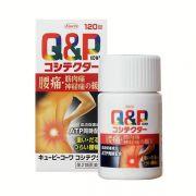 Viên uống đặc trị đau lưng Q&P Kowa Koshitekuta 120 viên Nhật