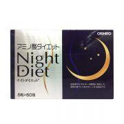 Viên uống giảm cân Nhật Bản Night Diet 60 gói Nhật Bản