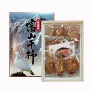 Hồng dẻo Hosagaki 800g Nhật Bản, hộp 8 trái thơm ngon