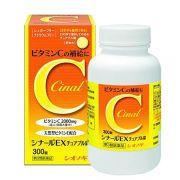 Viên uống Cinal Vitamin C 2000mg Nhật Bản hộp 300 viên