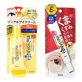 Kem trị bọng mắt Sana 25g Nhật Bản mẫu mới nhất