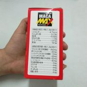 Viên uống Maca Max 5000 J-Pride 84 viên chính hãng Nhật Bản