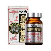 Viên uống Maca Sixteen 200 viên Nhật Bản bổ thận tráng dương
