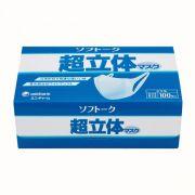 Khẩu trang Unicharm 3D Mask hộp 100 cái của Nhật Bản
