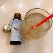 Nước uống trắng da White Rich Drink của Nhật, 10 chai x 50mlNước uống trắng da White Rich Drink của Nhật, 10 chai x 50ml