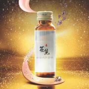 Nước uống trắng da White Rich Drink của Nhật, 10 chai x 50ml