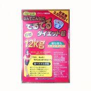 Viên uống giảm cân 12kg Minami Healthy Foods 75 gói của Nhật