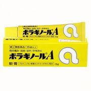 Kem bôi trĩ chữ A 20g - hàng nội địa Nhật Bản