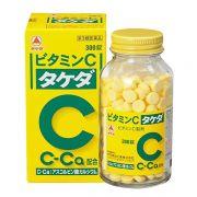 Viên uống trắng da trị nám Vitamin C 2000mg Takeda 300v Nhật