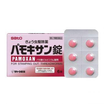 Thuốc tẩy giun Pamoxan Sato vỉ 6 viên Nhật hiệu quả nhất