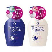Sữa tắm Shiseido Senka Perfect Bubble 500ml 2 màu xanh trắng