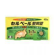 Thuốc trị đau dạ dày Eisai Cerbere 45 viên Nhật Bản