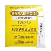 Thuốc mỡ Baramycin Ointment 10g của Nhật chống nhiễm trùng