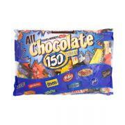 Kẹo All Chocolate 150 Pieces của Mỹ, gói 2.55 kg
