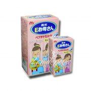 Sữa Cho Bà Bầu Morinaga Của Nhật – Hộp 216g (12 Gói)