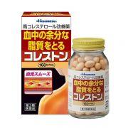 Viên uống giảm mỡ máu và cholesterol Hisamitsu 84, 168 viên