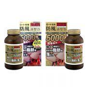 Viên uống giảm mỡ bụng Rohto 5000 của Nhật Bản