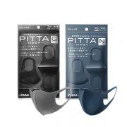 Khẩu trang Pitta Mask của Nhật Bản, túi 3 cái