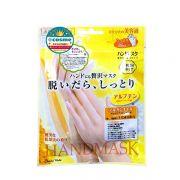 Mặt nạ ủ tay Handmask của Nhật - Làm đẹp da tay