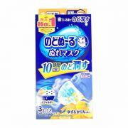 Mặt nạ ướt ngủ NodoNuru Wet Mask For Sleeping set 3