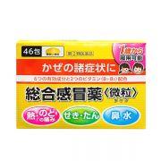 Thuốc trị cảm cúm Taisho Pabron Gold A 46 gói của Nhật