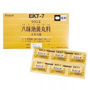 Viên uống bổ thận EKT-7 Kracie Hachimi 252 viên của Nhật