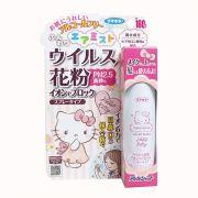 Xịt chống bụi, virus Hello Kitty PM2.5 Virus Kafun Nhật Bản