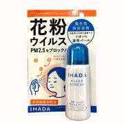 Xịt kháng khuẩn, bụi mịn Ihada PM 2.5 Shiseido 50g
