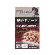 Viên uống chống đột quỵ Nattokinase 2000FU Noguchi Nhật