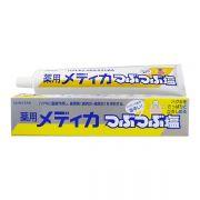 Kem đánh răng muối Nhật Sunstar 170g - Làm khỏe nướu