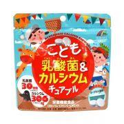 Kẹo bổ sung canxi, D3 và lactic Unimat Riken cho bé