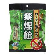 Kẹo cai thuốc lá Nhật Bản Smokeless từ thảo mộc mẫu 2020
