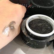 Kem trứng cá đen Eaoron Black Caviar Cream Úc chính hãng