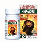 Viên uống hỗ trợ tuần hoàn máu não Alapromo của Nhật 90 viên