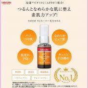 Serum Labo Labo VC Super Keana se khít lỗ chân lông của Nhật